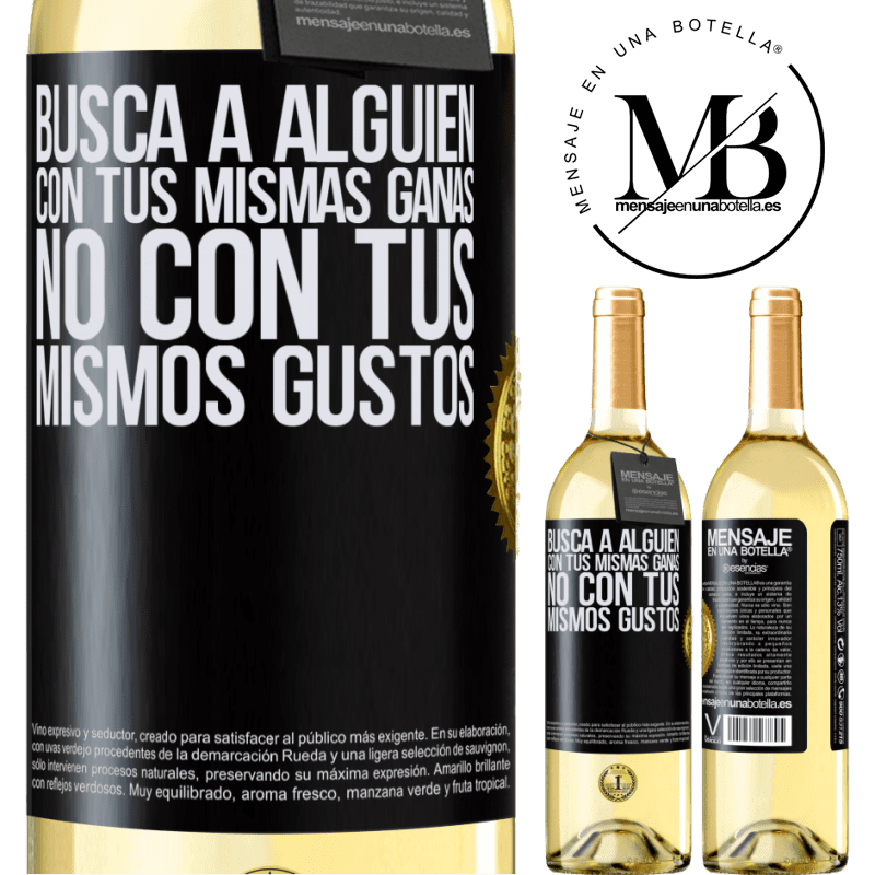 24,95 € Envoi gratuit | Vin blanc Édition WHITE Trouvez quelqu'un avec le même désir, pas avec les mêmes goûts Étiquette Noire. Étiquette personnalisable Vin jeune Récolte 2020 Verdejo