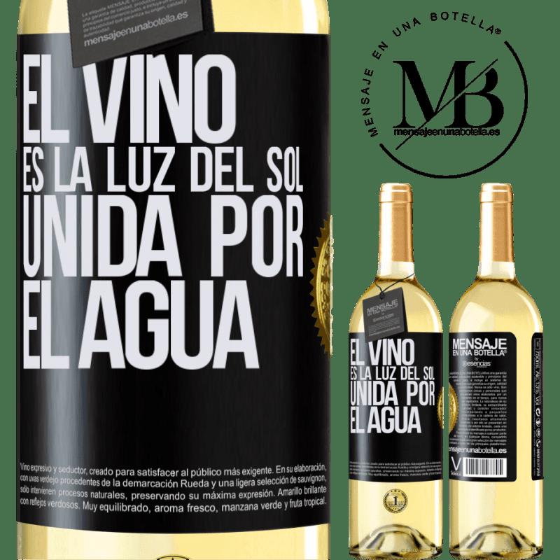 24,95 € Envío gratis | Vino Blanco Edición WHITE El vino es la luz del sol, unida por el agua Etiqueta Negra. Etiqueta personalizable Vino joven Cosecha 2020 Verdejo