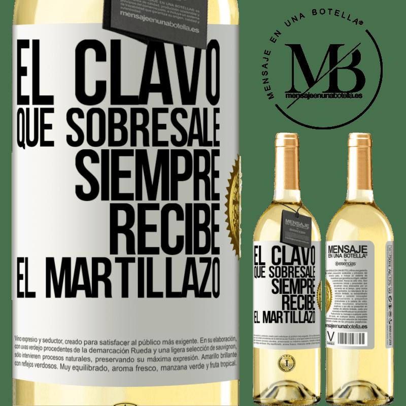 24,95 € Envoi gratuit | Vin blanc Édition WHITE Le clou en saillie reçoit toujours le martèlement Étiquette Blanche. Étiquette personnalisable Vin jeune Récolte 2020 Verdejo