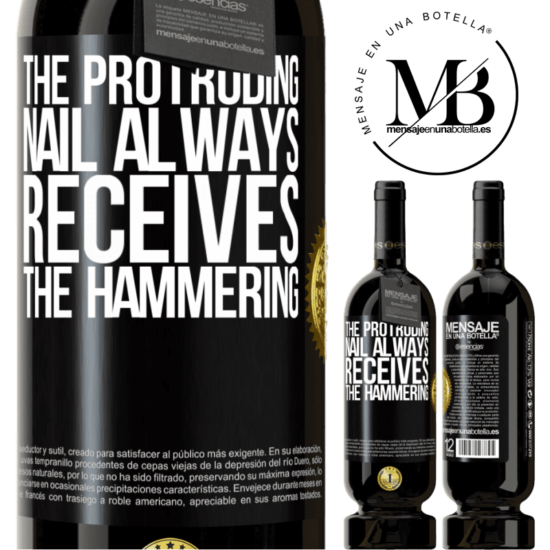 29,95 € Free Shipping   Red Wine Premium Edition MBS® Reserva The protruding nail always receives the hammering Black Label. Customizable label Reserva 12 Months Harvest 2013 Tempranillo