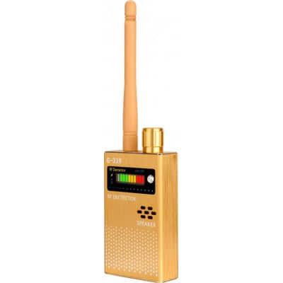 59,95 € Envío gratis | Detectores de Señal detector de radiofrecuencia de 1MHz-8000MHz. Detector de cámara oculta. GSM y buscador de audio espía. Detector RF Tracker