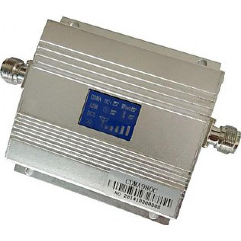 85,95 € Envío gratis | Amplificadores de Señal Amplificador de señal de teléfono móvil. Kit amplificador y antena YaGi. Pantalla LCD CDMA