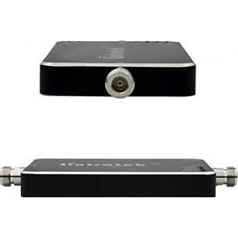 Signalverstärker 65dB Gewinn. Handy-Signalverstärker. Repeater und Yagi Antennen Kit DCS