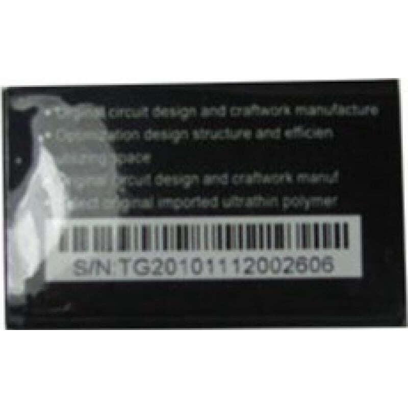 73,95 € Бесплатная доставка | Аксессуары для ингибиторов Высокое качество 1300mAh литиевая аккумуляторная батарея для блокировщика сигнала / Jammer