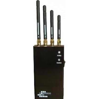 5 Band wireless signal blocker