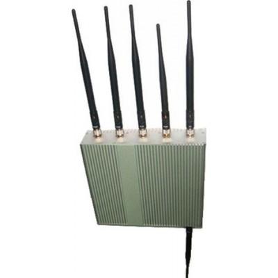 bloqueur de signal 15W. 6 antennes