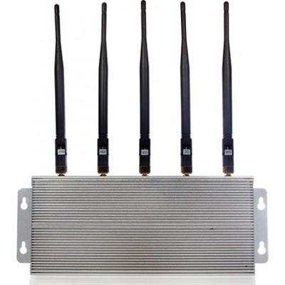 bloqueur de signal 5 bandes