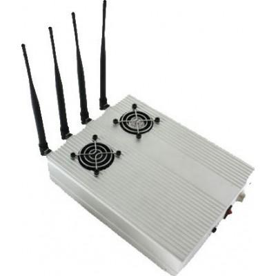 Bloqueur de signal. Immobilisation Radio Frequency