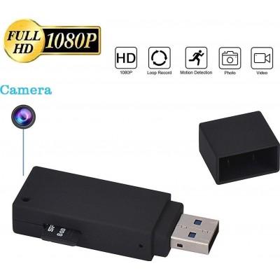49,95 € 免费送货 | USB驱动器隐藏式摄像头 USB闪存盘。隐藏的相机。录像机。 1080P高清。迷你U盘便携式