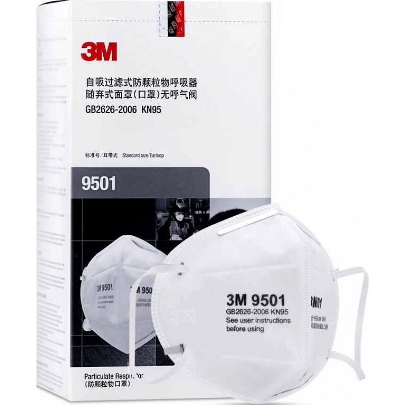 Boîte de 2 unités Masques Protection Respiratoire 3M Modèle 9501 KN95 FFP2. Masque de protection respiratoire. Masque anti-pollution PM2.5. Filtre à particules
