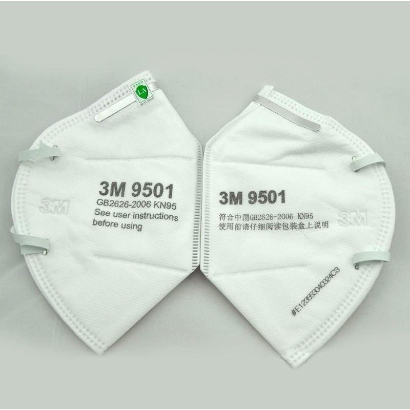 Caja de 2 unidades Mascarillas Protección Respiratoria 3M 9501 KN95. FFP2. Mascarilla autofiltrante. Protección respiratoria. Antipolvo. Antiaerosol. Plegable. PM2.5