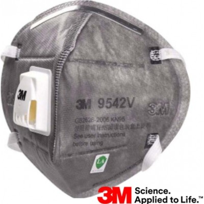 349,95 € 免费送货 | 盒装50个 呼吸防护面罩 3M 9542V KN95 FFP2。带阀门的呼吸防护面罩。 PM2.5颗粒过滤式防毒面具