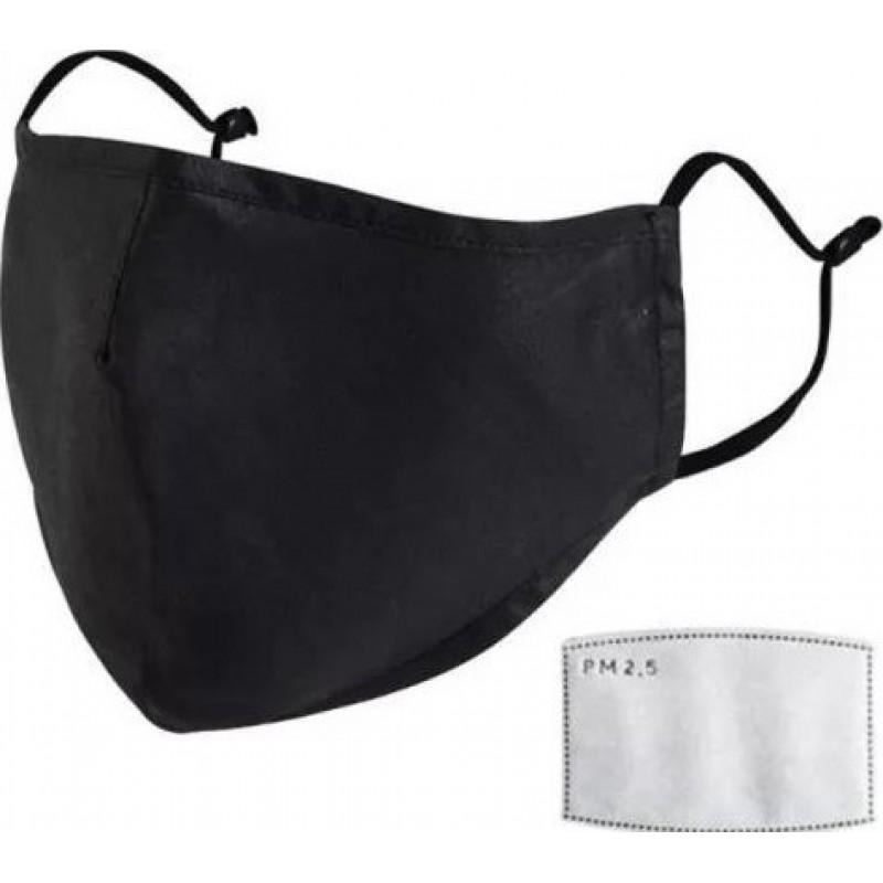 Caja de 5 unidades Mascarillas Protección Respiratoria Color negro. Mascarilla de protección respiratoria reutilizable con 50 piezas de filtros de carbón