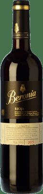 Beronia Edición Limitada Tempranillo Rioja Crianza 75 cl
