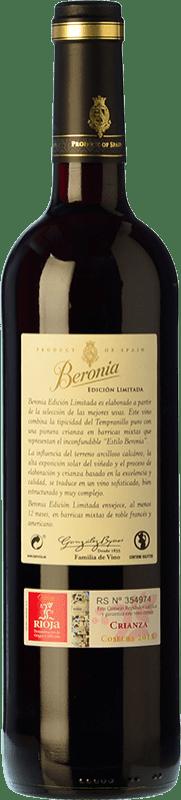 12,95 € Free Shipping | Red wine Beronia Edición Limitada Crianza D.O.Ca. Rioja The Rioja Spain Tempranillo Bottle 75 cl