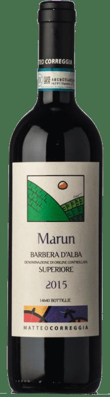 11,95 € Free Shipping | White wine Michele Chiarlo Le Marne D.O.C.G. Cortese di Gavi Piemonte Italy Cortese Bottle 75 cl