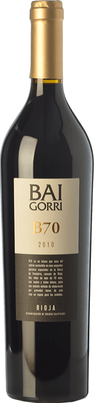 116,95 € Free Shipping | Red wine Baigorri B70 Reserva D.O.Ca. Rioja The Rioja Spain Tempranillo Bottle 75 cl