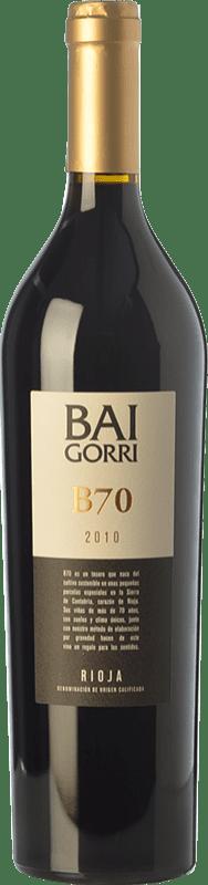 116,95 € Envoi gratuit | Vin rouge Baigorri B70 Reserva D.O.Ca. Rioja La Rioja Espagne Tempranillo Bouteille 75 cl