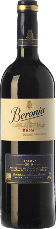15,95 € Free Shipping | Red wine Beronia Reserva D.O.Ca. Rioja The Rioja Spain Tempranillo, Graciano, Mazuelo Bottle 75 cl