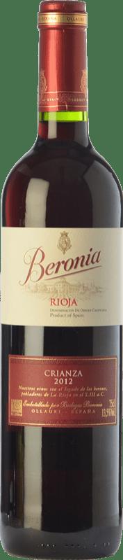 18,95 € Envío gratis | Vino tinto Beronia Crianza D.O.Ca. Rioja La Rioja España Tempranillo, Garnacha, Graciano Botella Mágnum 1,5 L