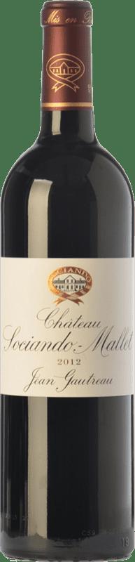 44,95 € Free Shipping   Red wine Château Sociando-Mallet Crianza A.O.C. Haut-Médoc Bordeaux France Merlot, Cabernet Sauvignon, Cabernet Franc Bottle 75 cl