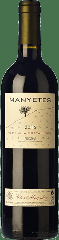 71,95 € Free Shipping | Red wine Clos Mogador Manyetes Vi de Vila Gratallops Crianza D.O.Ca. Priorat Catalonia Spain Carignan Bottle 75 cl