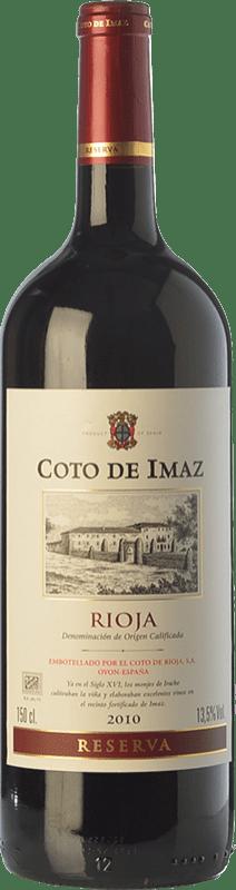 27,95 € Envío gratis | Vino tinto Coto de Rioja Coto de Imaz Reserva D.O.Ca. Rioja La Rioja España Tempranillo Botella Mágnum 1,5 L