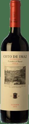 7,95 € Envío gratis | Vino tinto Coto de Rioja Coto de Imaz Reserva D.O.Ca. Rioja La Rioja España Tempranillo Media Botella 50 cl