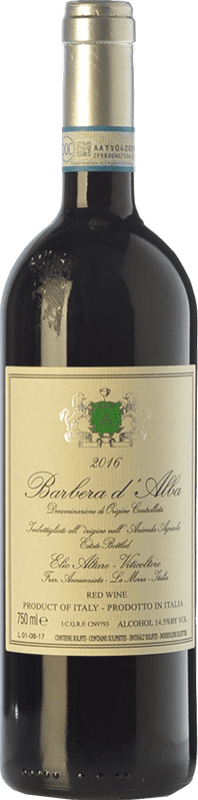 16,95 € Free Shipping | Red wine Elio Altare D.O.C. Barbera d'Alba Piemonte Italy Barbera Bottle 75 cl