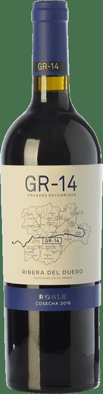 13,95 € 免费送货 | 红酒 Gran del Siurana GR-14 Roble D.O. Ribera del Duero 卡斯蒂利亚莱昂 西班牙 Tempranillo 瓶子 75 cl