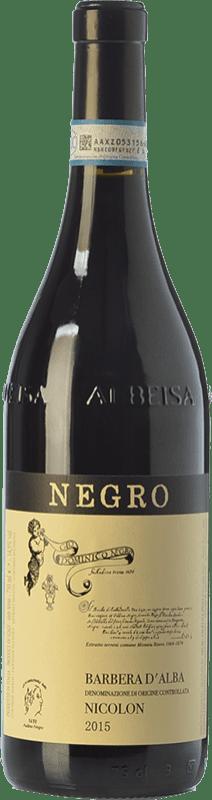 22,95 € Free Shipping | White wine Negro Angelo Nicolon D.O.C. Barbera d'Alba Piemonte Italy Barbera Bottle 75 cl