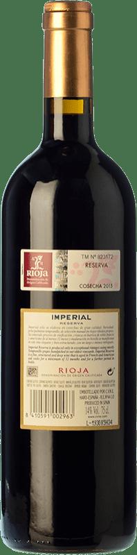 31,95 € Free Shipping | Red wine Norte de España - CVNE Cune Imperial Reserva D.O.Ca. Rioja The Rioja Spain Tempranillo, Graciano, Mazuelo Magnum Bottle 1,5 L