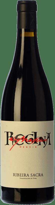 17,95 € Free Shipping | Red wine Regina Viarum Expresión Joven D.O. Ribeira Sacra Galicia Spain Mencía Bottle 75 cl