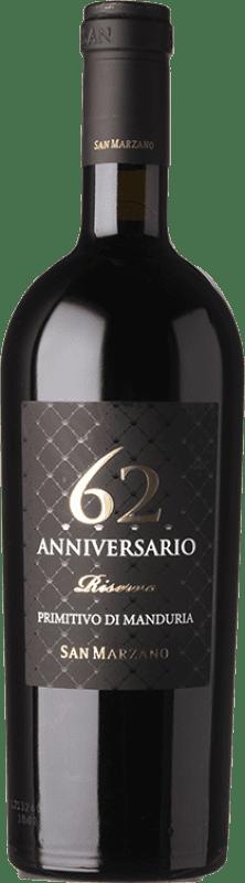 34,95 € 免费送货 | 红酒 San Marzano 62 Riserva Reserva D.O.C. Primitivo di Manduria 普利亚大区 意大利 Primitivo 瓶子 75 cl