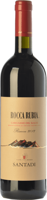21,95 € Envoi gratuit | Vin rouge Santadi Riserva Rocca Rubia Reserva D.O.C. Carignano del Sulcis Sardaigne Italie Carignan Bouteille 75 cl
