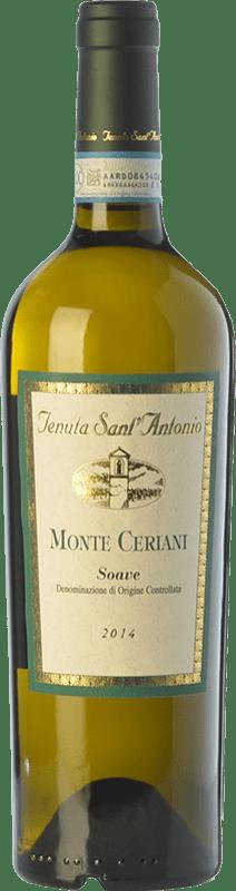 13,95 € Envío gratis | Vino blanco Tenuta Sant'Antonio Monte Ceriani D.O.C. Soave Veneto Italia Garganega Botella 75 cl