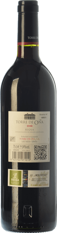10,95 € Free Shipping | Red wine Torre de Oña Reserva D.O.Ca. Rioja The Rioja Spain Tempranillo, Mazuelo Bottle 75 cl
