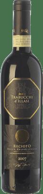 48,95 € Free Shipping | Sweet wine Trabucchi 2007 D.O.C.G. Recioto della Valpolicella Veneto Italy Corvina, Rondinella, Corvinone, Oseleta Half Bottle 50 cl